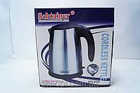 Дисковый чайник Schtaiger SHG-97020, кухонная техника, товары для кухни, электрочайник