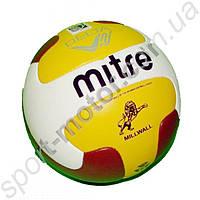 Мяч футбольный MITRE №5 кожа (брак)
