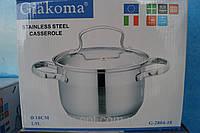 Кастрюля Giakoma 18 см 2.9L G-2804-18, формы для выпечки, сковородки, кастрюли , кухонная посуда