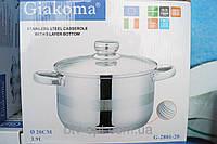 Кастрюля Giakoma 20 см 3.9L G-2801-20, формы для выпечки, сковородки, кастрюли , кухонная посуда