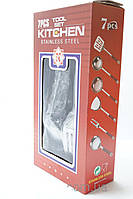 Кухонный набор 7 Предметов Kitchen Tool, набор принадлежностей , кухоный набор, 7 предметов
