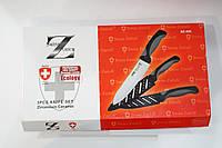 Набор ножей Swiss Zurich SZ-408 , кухонная посуда, набор ножей, острые , высокое качество