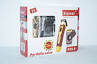Машинка для стрижки Kemei KM 999 TV 2 В 1 акуммуляторная, машинки для стрижки волос, триммеры, красота и здоро