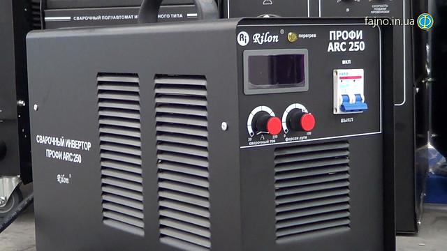 Инверторный сварочный аппарат Профи ARC 250 Rilon