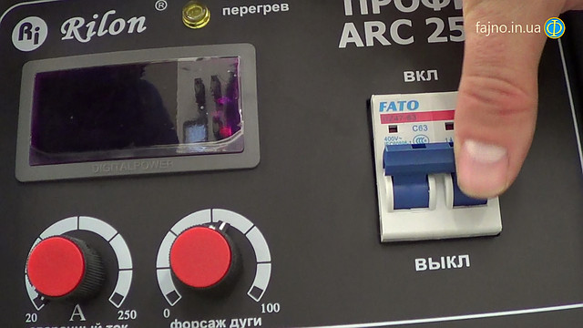 Сварочный аппарат инверторного типа Rilon ARC 250 Профи