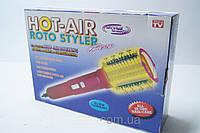 Фен расческа Для волос HOT-Air Roto Styiler, складной, приборы для ухода за волосами, фен электрический, фото 1