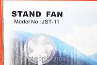 Вентилятор напольный Jaipan JST-11, бытовой, вентиляторы, системы охлаждения воздуха