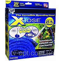 Поливочный шланг xhose 22.5m, оборудование для поливки сада, поливочное оборудование