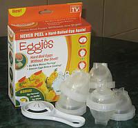 Универсальная Яйцеварка Eggies, товары для кухни, фото 1