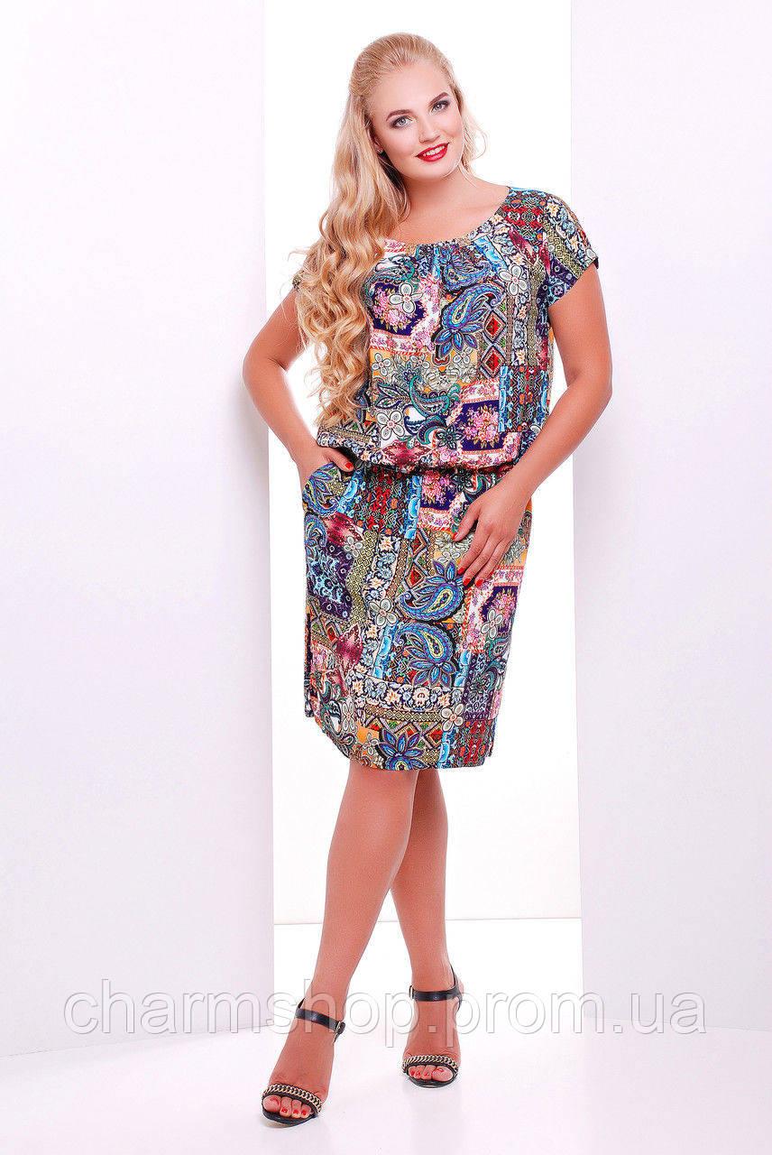 c2cb52bc36e2 Женское летнее платье батал -