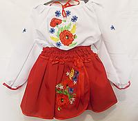 Костюм вышиванка юбка и блузка для девочки