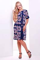 Женское летнее платье большой размер