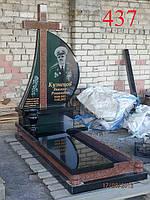 Памятник-парус, фото 1