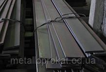 Полоса металлопрокатная 25х4
