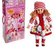 """Интерактивная кукла """"Ангелина"""""""