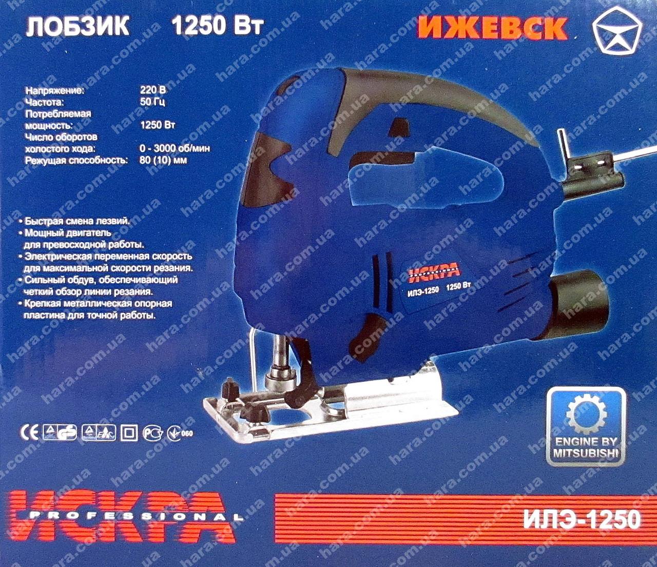 Лобзик ИСКРА ИЛЭ-1250 (1250 Вт)