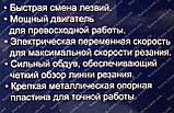 Лобзик ИСКРА ИЛЭ-1250 (1250 Вт), фото 6
