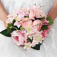 Невеста искусственный шелк роза пион гортензия букет невесты девушки цветка украшение свадебного банкета