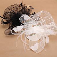 Невеста женщины Dot черный белый перо сетки чародей свадебная вечеринка заставок