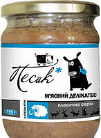 Консерва ПЕСиК мясные деликатесы с ягненком, 500г
