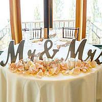 35см г-н & Mrs сверкающие побрякушки деревянные буквы знак украшение стола Свадебный подарок аксессуары