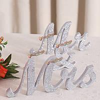 28см г-н & Mrs серебро блестящие побрякушки деревянные буквы знак украшение стола Свадебный подарок аксессуары, фото 1
