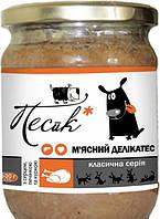 Консерва ПЕСиК мясные деликатесы с сердцем, печенкой и курицей, 500г