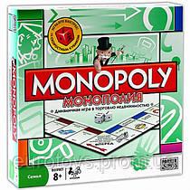 Hasbro Настольная игра Монополия