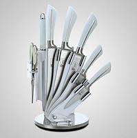 Набор ножей Royalty Line® RL-KSS750