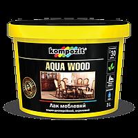 Лак мебельный AQUA WOOD матовый KOMPOZIT, 3 л (4820085741881)