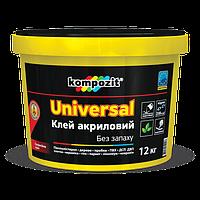 Клей акриловый UNIVERSAL KOMPOZIT, 12 кг (4820085740013)