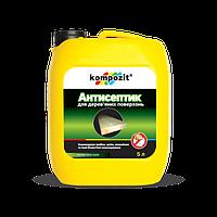 Антисептик для древесины KOMPOZIT, 10 л (4820085741034)