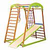 Детский спортивный  уголок для игры Увлекательный в тоне (база)