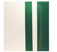 Обложка для дневников универсальная Супер/Твой  394х230 №210232