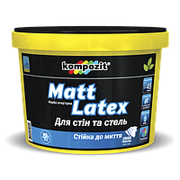 Краска интерьерная Matt Latex KOMPOZIT, 9 л (4820085740891)