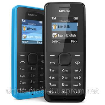 Телефон Nokia 105 dual Black ''''', фото 2