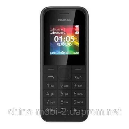 Телефон Nokia 105 dual Black '''''