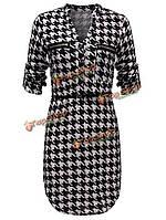 Асимметричный ломаную V ворот платье работа для женщин с поясом