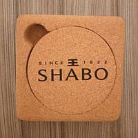 Костеры  в коробке пробковые Shabo
