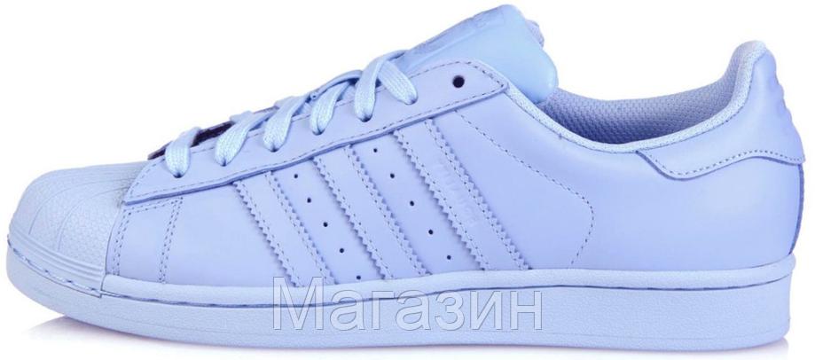 Мужские кроссовки Adidas Superstar Supercolor Адидас Суперстар голубые, фото 2