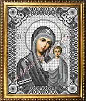 Схема для вышивания бисером Икона Божьей Матери Казанская (серебро)