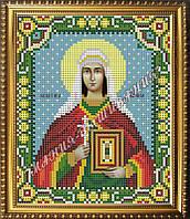 Схема для вышивания бисером Икона Святая Арина