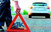 Значительно уменьшились опасные аварии на дорогах Украины.
