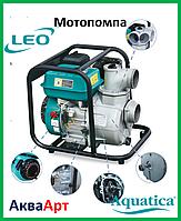 Мотопомпа LGP30-А (четырёхтактный) Aquatica