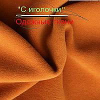 Кашемир стрейчевый коричневый