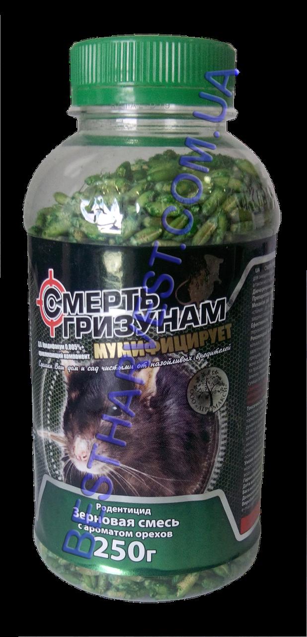 Смерть грызунам зерно 250г (банка) арахис (зеленое), от крыс и мышей, оригинал