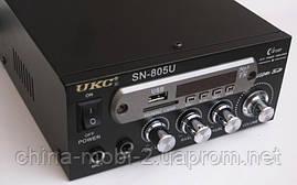 Усилитель  ресивер  UKC SN-805U + Karaoke,  MP3 SD USB AUX FM 12v   220v, фото 2