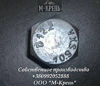 Болт высокопрочный 110ХЛ