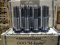 Болт высокопрочный ГОСТ 52644-2006