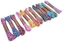 Веревки бумажные (10м/12шт) для декора, двухцветные